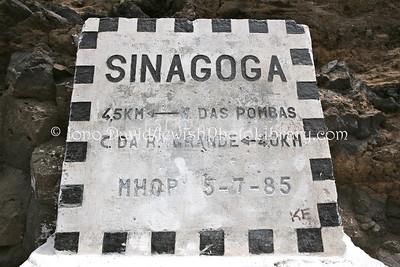 CV 506  Sign  Sinagoga, Santo Antao, Cape Verde