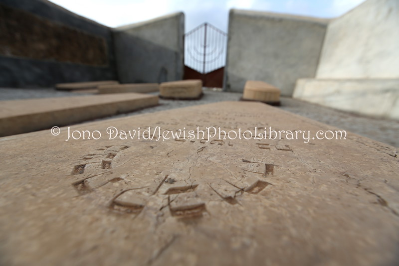 CV 341  Jewish Cemetery  Ponta do Sol, Santo Antao, Cape Verde