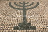 CV 245  Jewish Cemetery  Ponta do Sol, Santo Antao, Cape Verde