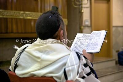 ES 1395  Shacharit (morning) service, Bet El Synagogue  Ceuta, Spain
