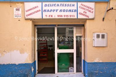ES 1250  Happy Kosher butchery  Ceuta, Spain