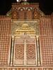 EG 94  Ben Ezra Synagogue  Cairo, Egypt