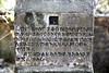 ET 221  Yemenite Jewish Cemetery  Addis Ababa, Ethiopia