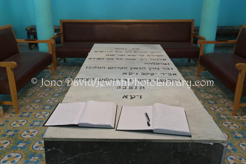 MA 1177  Shrine of Rabbi Shemouel Abuhatzira, Jewish Cemetery  Erfoud, Morocco