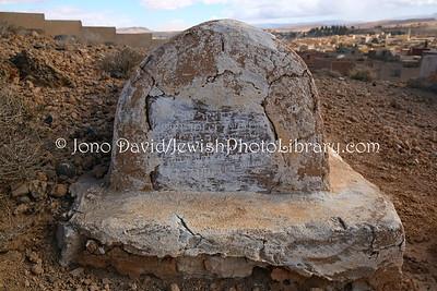 MA 1398  Jewish Cemetery, Midelt, Morocco