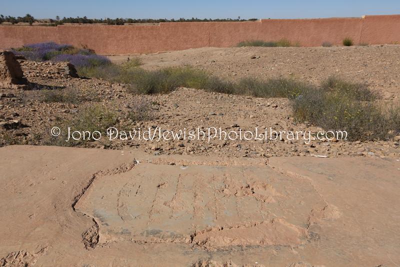 MA 1352  Jewish Cemetery  Rissani, Morocco