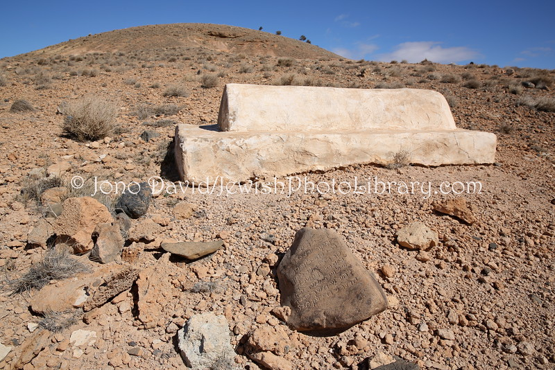 MA 1436  Jewish Cemetery, Midelt, Morocco