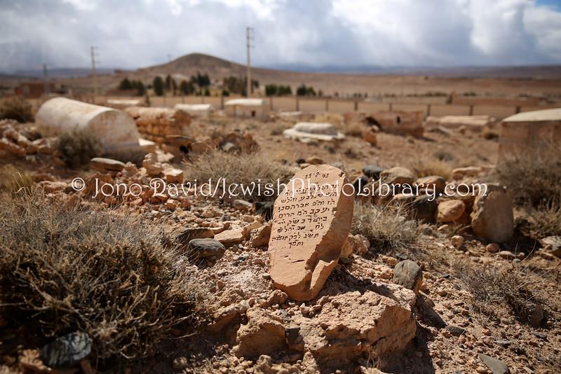 MA 1528  Jewish Cemetery, Midelt, Morocco