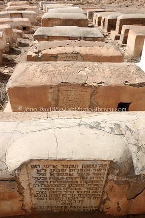 MA 1572  Jewish Cemetery, Midelt, Morocco