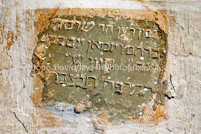 MA 572  Jewish Cemetery  Taroudant, Morocco