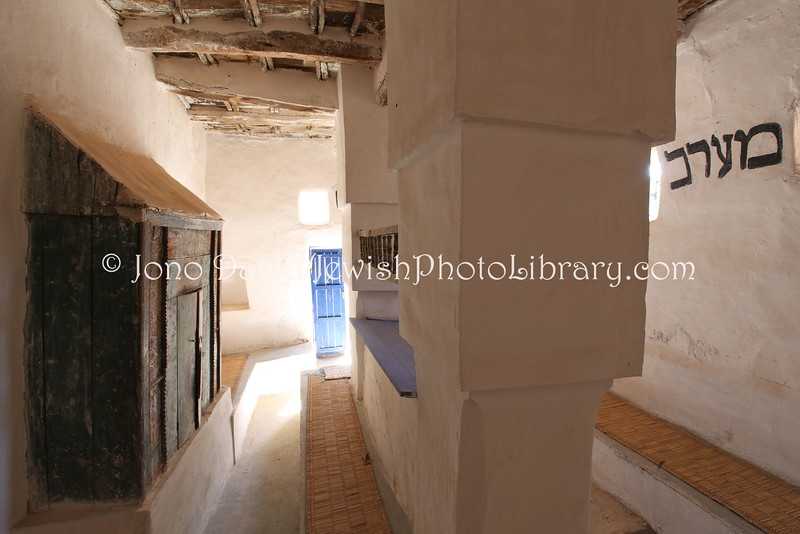 MA 458  Khemis Arazane Synagogue  Khemis Arazane, Morocco