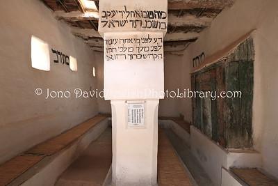 MA 441  Khemis Arazane Synagogue  Khemis Arazane, Morocco
