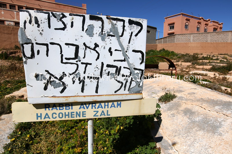 MA 1040  Jewish Cemetery, Zaouit El-Bir-Dades (near Kal'at M'Gouna), Morocco