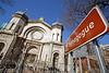 Paul Kruger Synagogue (former), and site of Nelson Mandela RIVONA TRIALS 1963-4  PRETORIA, South Africa