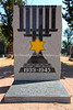 ZA 15838  New Jewish Cemetery, Kimberley West End (aka Green Street) Cemetery  Kimberley, South Africa