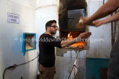 TN 716  Institutions Or Torah Djerba Matzoh Bakery  Hara Kebira, Djerba, Tunisia