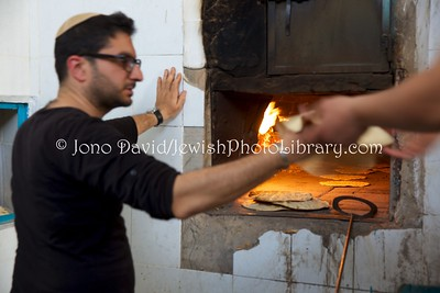 TN 719  Institutions Or Torah Djerba Matzoh Bakery  Hara Kebira, Djerba, Tunisia