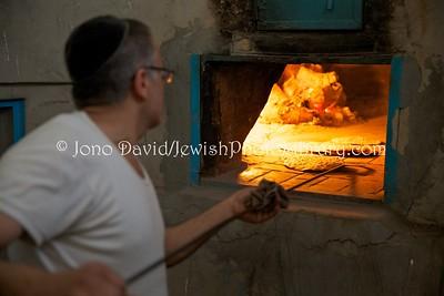 TN 793  Institutions Or Torah Djerba Matzoh Bakery  Hara Kebira, Djerba, Tunisia