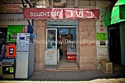 TN 27  Kosher butchery  Tunis, Tunisia