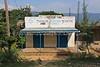 UG 66  Abayudaya Jews  Shalom Shopping Centre & Internet  Nabugoye Village, Mbale, Uganda
