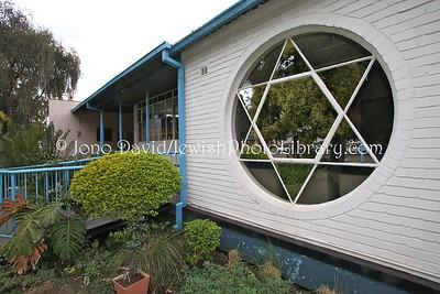 Sharon School (formerly Jewish)  HARARE, Zimbabwe
