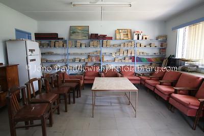Staff room, Carmel (Jewish) School  BULAWAYO, Zimbabwe