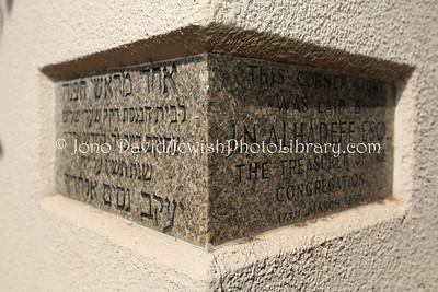 Corner Stone, Sephardi Hebrew Congregation  HARARE, Zimbabwe