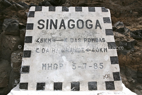 CAPE VERDE, Santo Antao, Sinagoga. Sinagoga Village (8.2015)