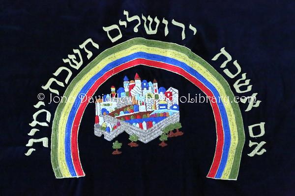 MAURITIUS, Bain Boeuf. Chabad (2.2013)