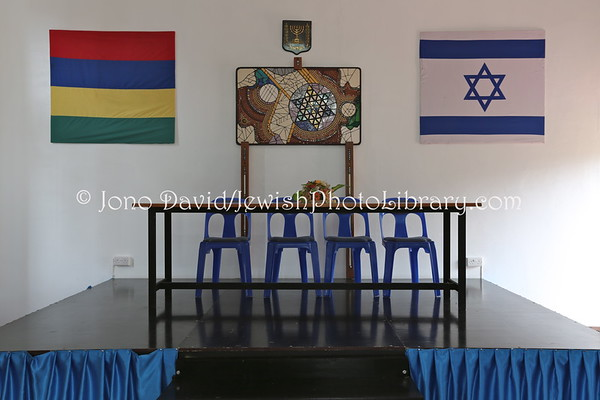 MAURITIUS, Forest Side. A.M.I. Baby S. Curpen Cultural Centre (incl. synagogue) (2.2013)