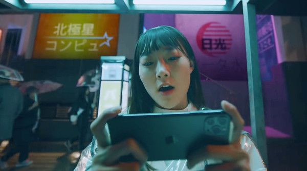 Yuki Noda - Apple Arcade Commercial