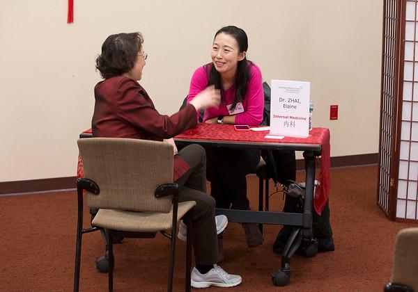 20170121 Chinese Medical Program AHS