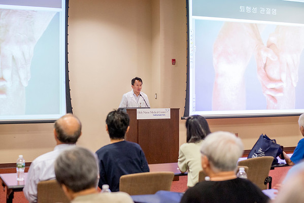 Holy Name Medical Center's Asian Health Services hosted an Arthritis Treatment and Pain Management Seminar for members of the community. The event was held in Marian Hall at Holy Name Medical Center, Teaneck NJ on August 6, 2016.  Photo by Victoria Matthews.
