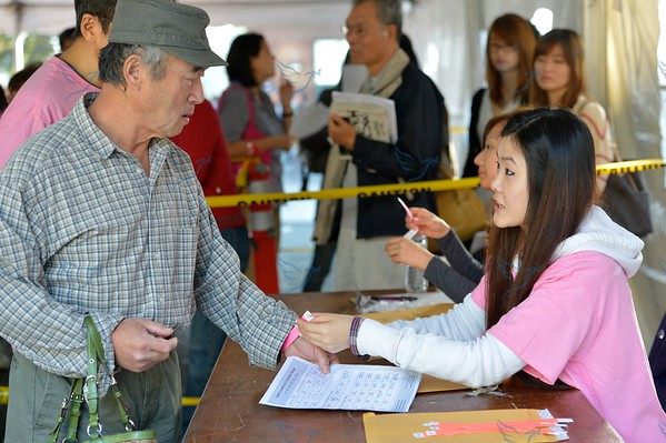 Photos from the Korean Medical Program's Health Day at Holy Name Medical Center.   10/20/12  Photo by Danielle Richards for Holy Name Medical Center