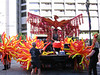 This float had the beats.  I so want to be on their float next year