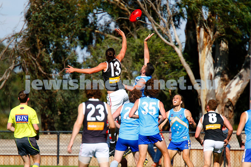 8-4-17. Round 1 Premier B. AJAX 7-11-53  lost to Monash Blues 9-9-63. Photo: Peter Haskin