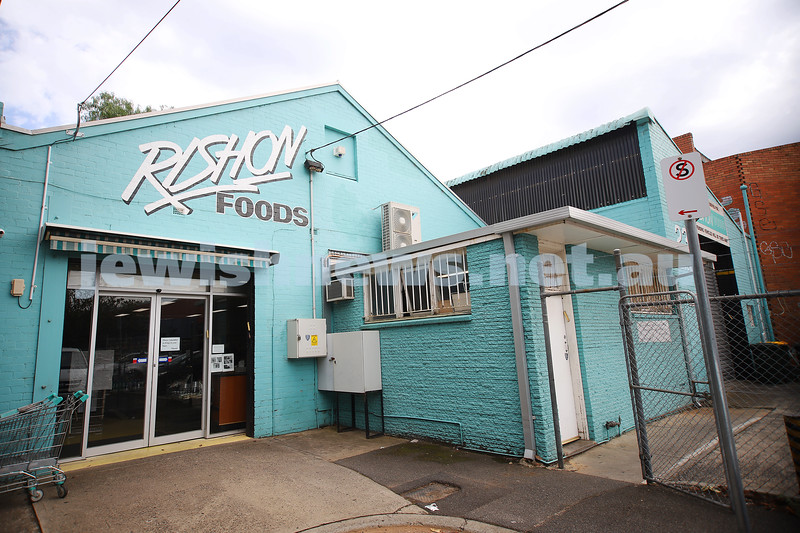 25-2-20. Rishon Foods closing down. Photo: Peter Haskin
