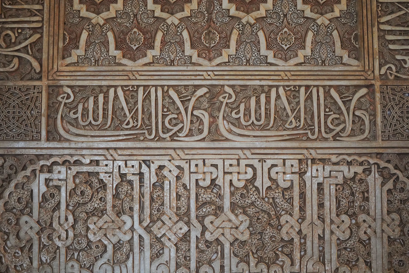 Islamic cenotaphs in praise of Allah on the walls of the Palaces, that will remind one of the Taj Mahal and the Fatehpur Sikri in India.