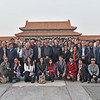 Representatives from the seven countries that make up the Asian Myeloma Network visit China's Forbidden City: China, Singapore, Taiwan, Korea, Japan, Thailand and the region of Hong Kong.