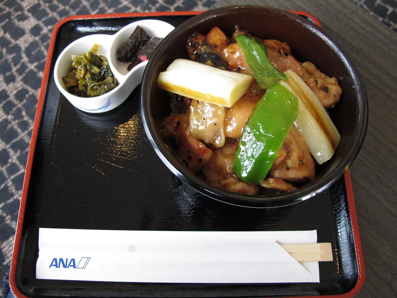 Grilled chicken donburi with leek, and tsukemono. ANA Suite Lounge, NRT/RJAA.