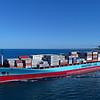 Lexa Maersk 266 metres