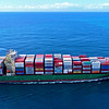 Maersk Tema 255 metres