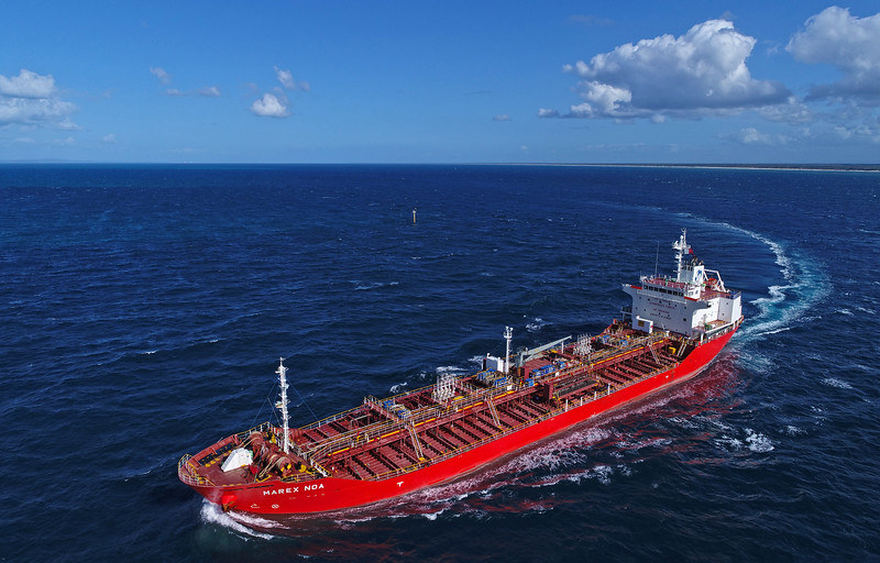 Marex Noa - 124 metres