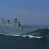 HMAS Adelaide - 231 metres