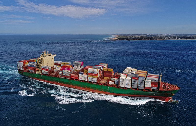 Maersk Lome - 255 metres