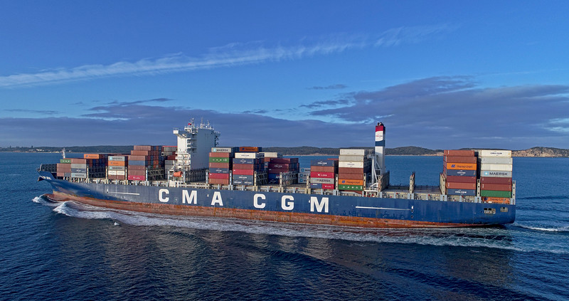 CMA CGM Ural - 300 metres