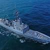 HMAS Hobart - 147 metres