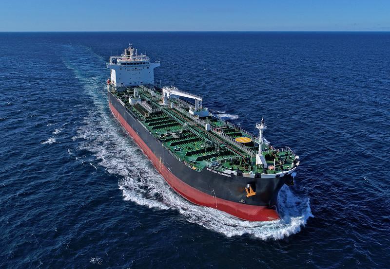 British Mariner - 183 metres