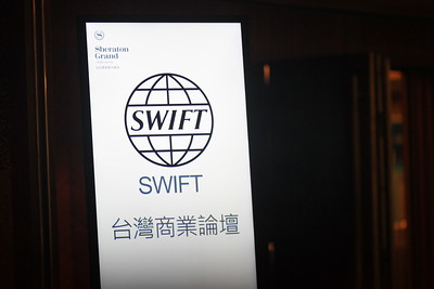 SWIFT Open Day Taiwan