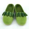 Green Feeling